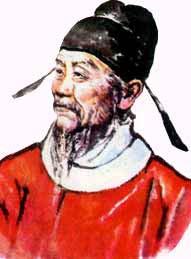 Shi Shen