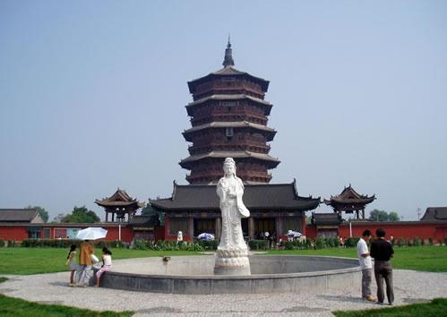 Wood Pagoda