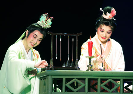 Liang Shanbo and Zhu Yingtai