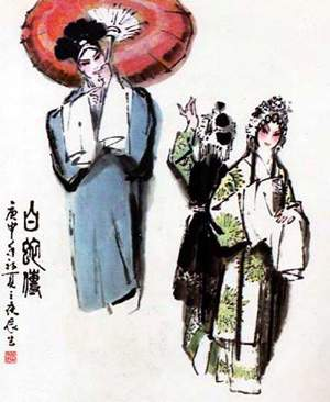 Lady White and Xu Xian