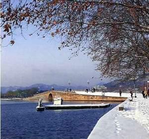 Melting Snow on the Broken Bridge