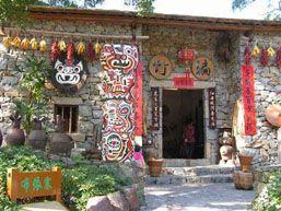 Buyi Nationality