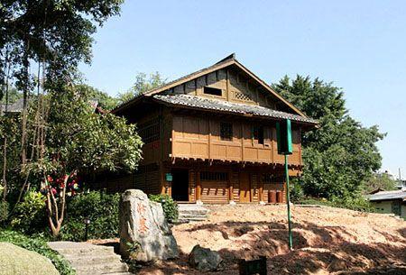 Zhuang Zhai