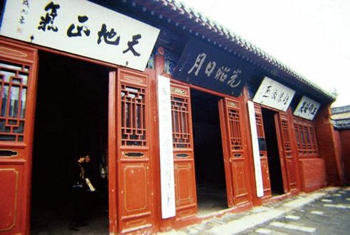 Yue Fei Tomb
