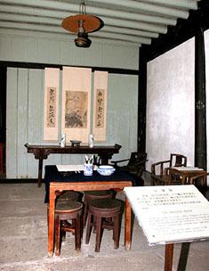 Xiao Tang Qian
