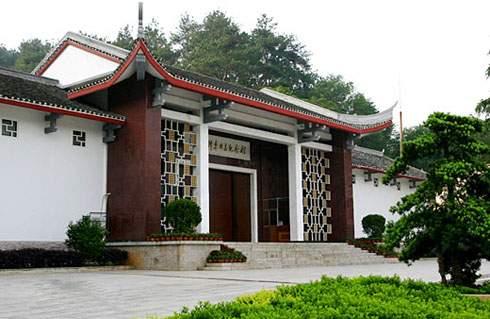 Memorial Hall of Mao Zedong
