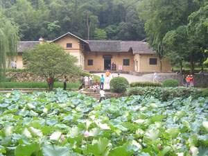 Mao Zedong's Former Residence