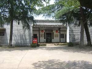 Mao Zedong's Private School