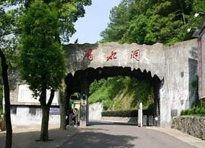 Dishui Cave
