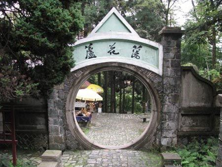 Luhuadang Park