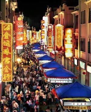 Guangzhou Liwan Walking Street