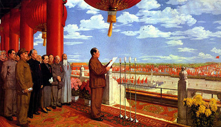 Founding Ceremony of the People's Republic of China