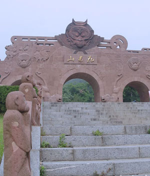 The Gate of Huaguoshan Mountain