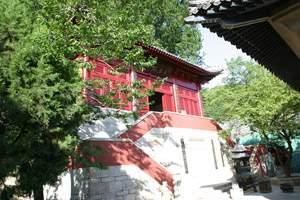 Sanyuan Palace