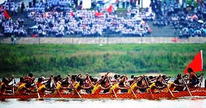the custom of the race of the dragon boat