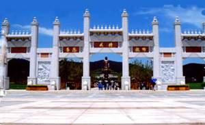 Pancajnana Gate
