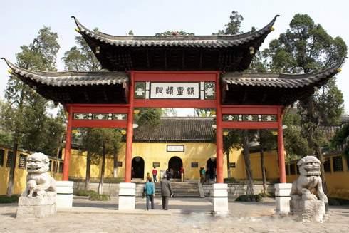 Daming Temple