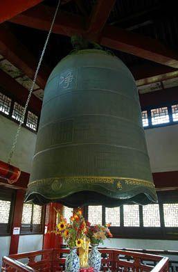Nan Ping Wan Zhong
