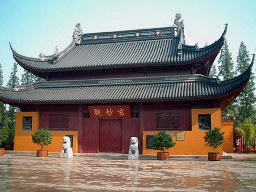 Xuanmiaoguan Taoist Temple