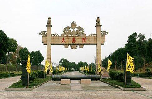 Dayu Mausoleum