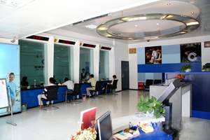 Business Hall of the Bank
