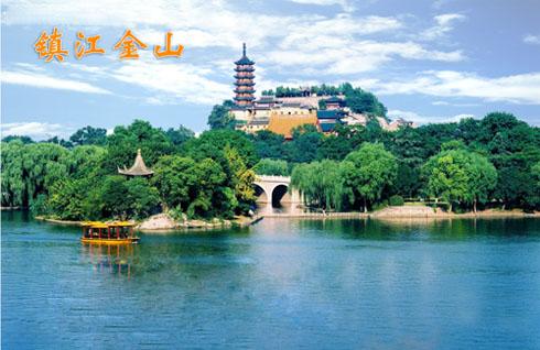 Jinshan Mountain