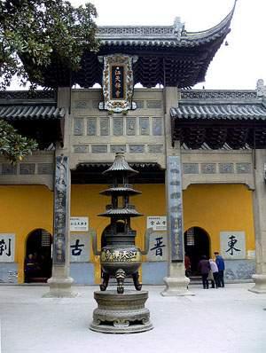 The Gate of Jinshan Temple
