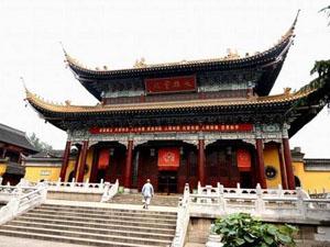 The Great Buddha's Hall
