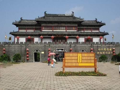 CCTV Wuxi Movie/TV Base