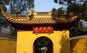 King Asoka Temple
