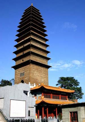 Stone Pagoda for the Buddha's Relics
