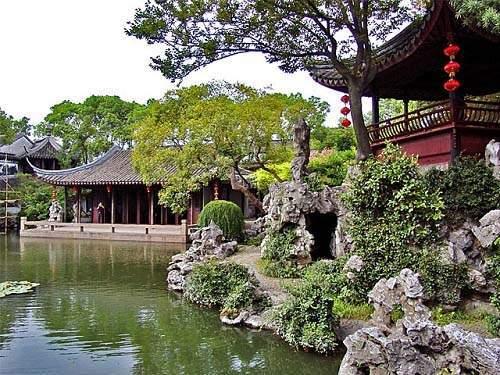 Ouyuan Garden