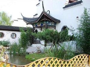 Mingsheng Building