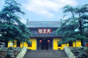 Hall of Heavenly King