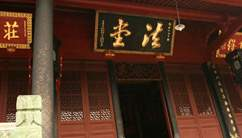 House of Buddhist Texts