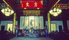 Hall of Buddhist Abbot