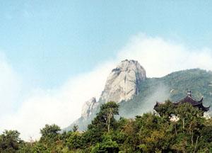 Dafo Rock