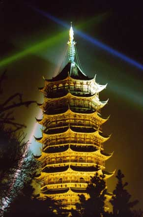 Night View of Beisi Pagoda