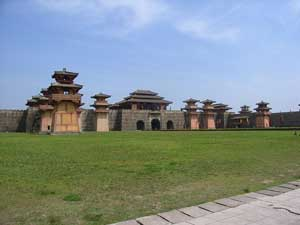 Emperor Qin's Palace