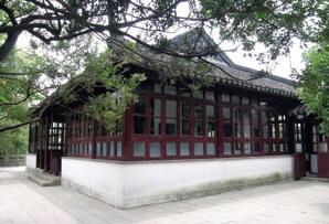 Zhishuang Attic