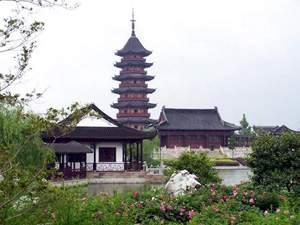 Wumen Gate