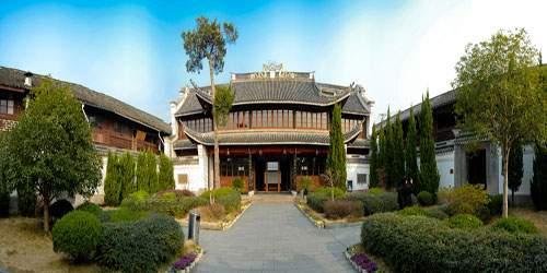 Chiang Kai-shek's Former Residence