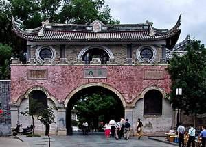 Wuling Gate