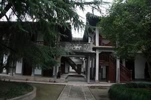 Fenggao House