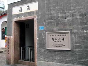 Yutai Salt Shop