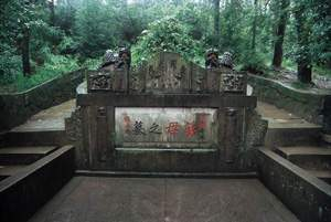 Mausoleum of Chiang's Mother