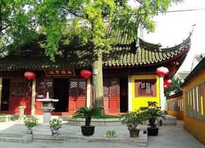Great Buddha's Hall