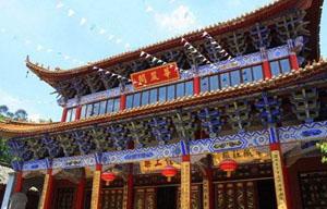 Huayan Pavilion