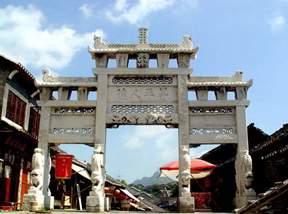 Dingguang Gate