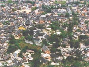 An Overall View of Qingyan Ancient Town